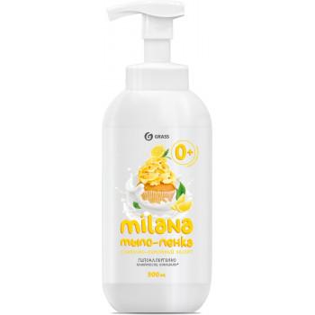 """Жидкое мыло """"Milana мыло-пенка сливочно-лимонный десерт"""" (флакон 500 мл)"""