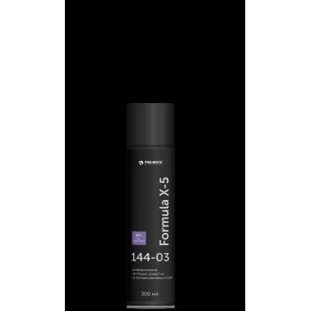 Formula X-5 (аэрозоль) Универсальное чистящее средство на основе растворителей