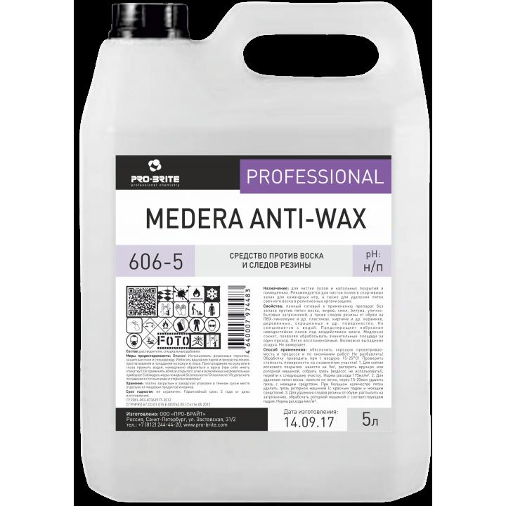 Medera Anti-wax Средство против воска и следов резины