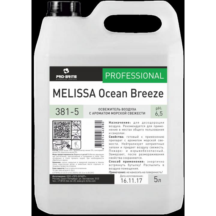 Melissa Ocean Breeze Освежитель воздуха с ароматом морской свежести