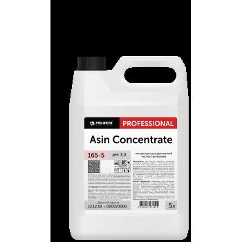 Asin Concentrate Концентрат для деликатной чистки сантехники