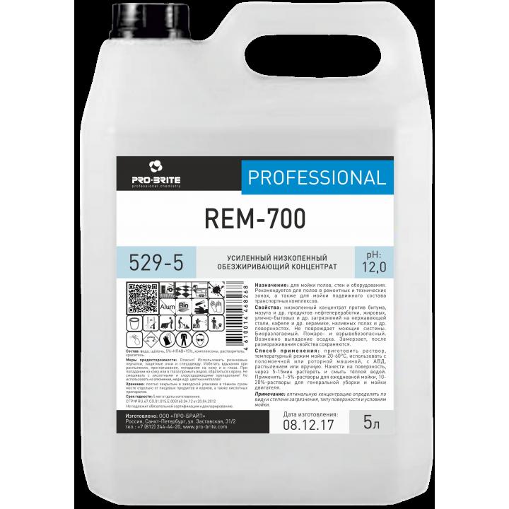 Rem-700 Усиленный низкопенный обезжиривающий концентрат