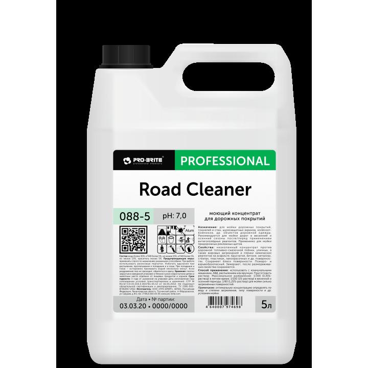 Road Cleaner Моющий концентрат для дорожных покрытий