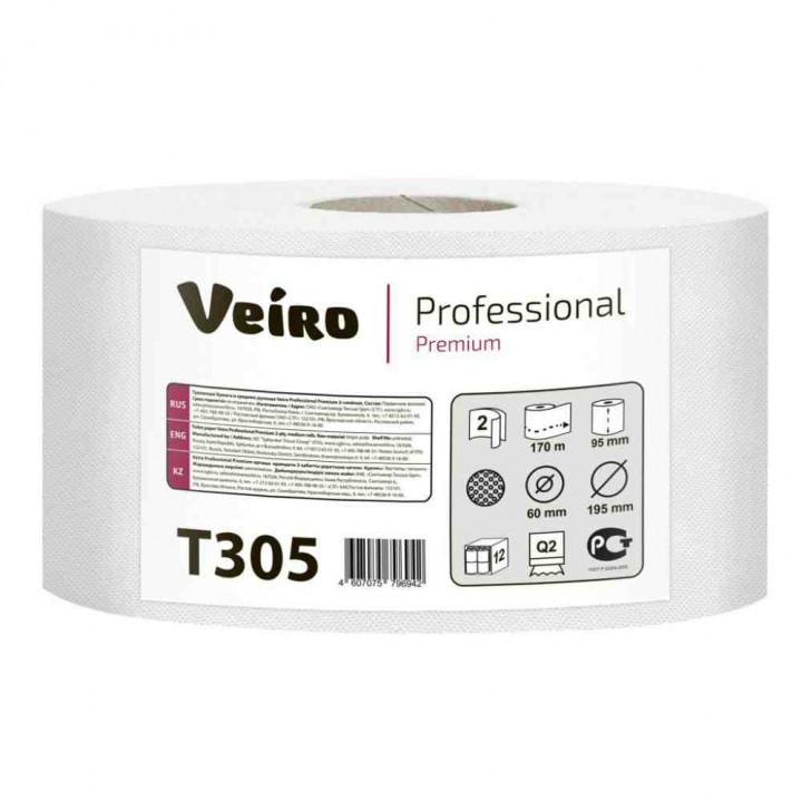 Туалетная бумага Veiro Professional Premium 2-х слойная, 170 метров