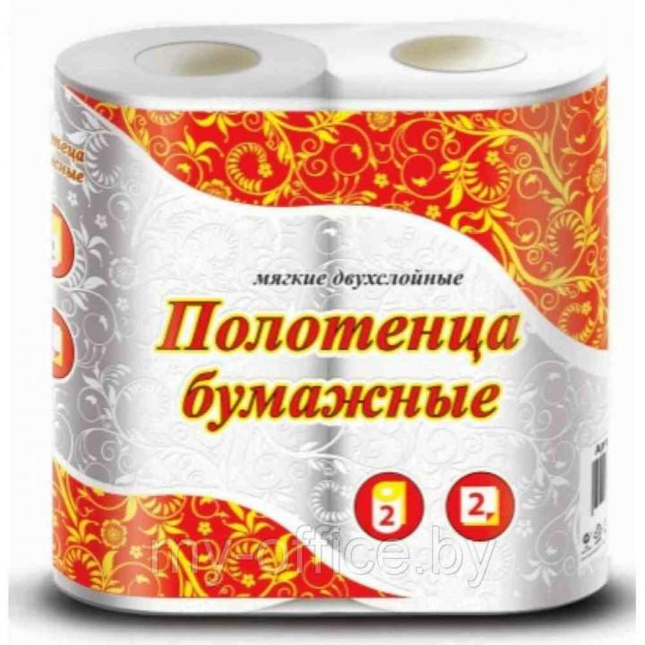 Бумажные полотенца Veiro Classic 2-х слойные, 2х12,5 м