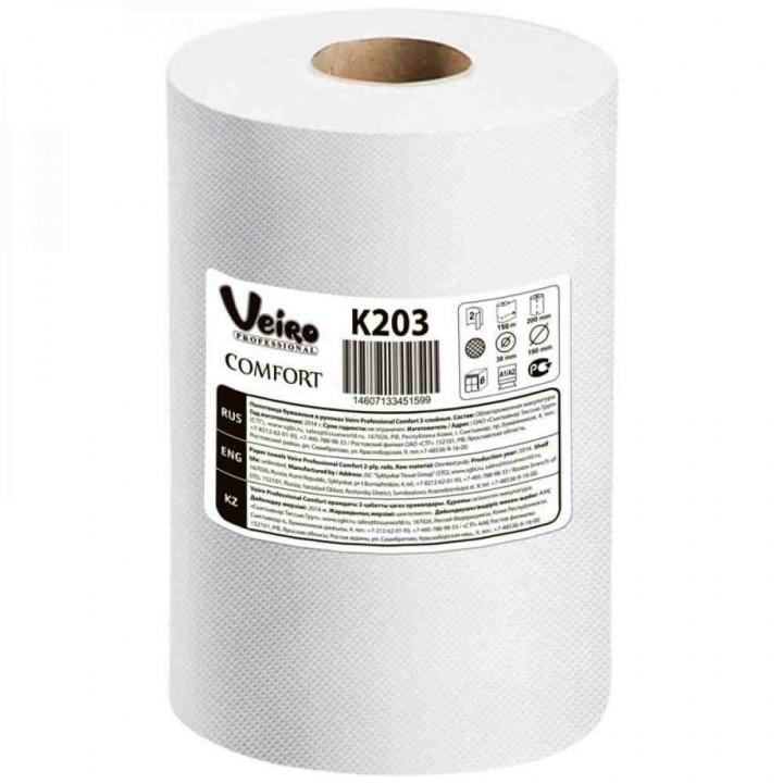 """Бумажные полотенца Veiro Professional """"Comfort"""" 2-х слойные, 150 метров"""