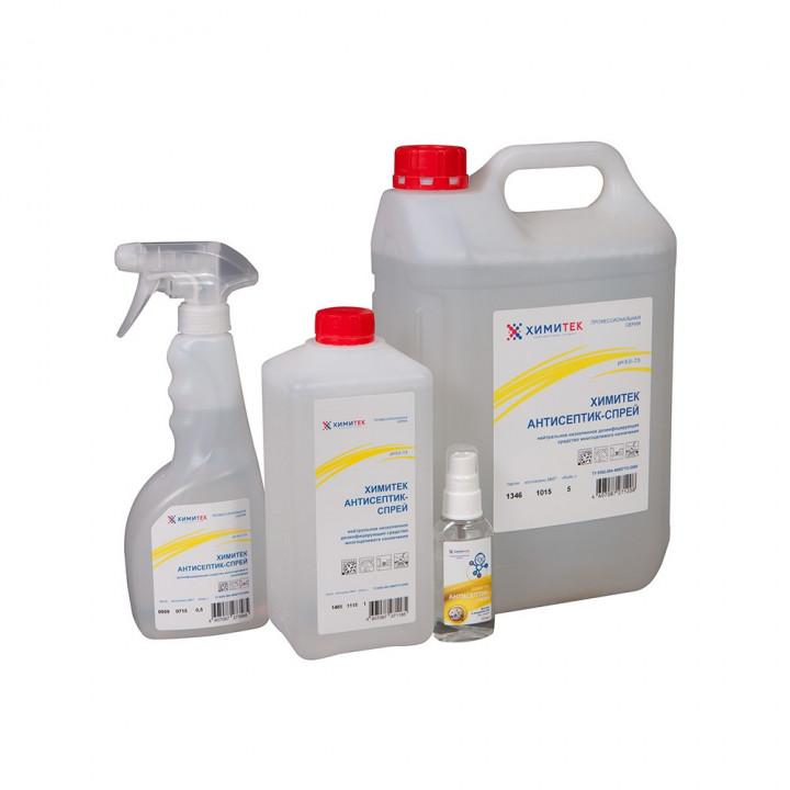 Антисептик-Спрей жидкое нейтральное низкопенное дезинфицирующее средство многоцелевого назначения