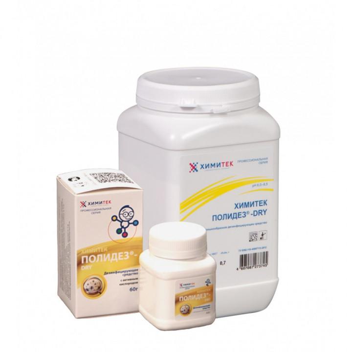 Полидез-Dry порошкообразное дезинфицирующее средство