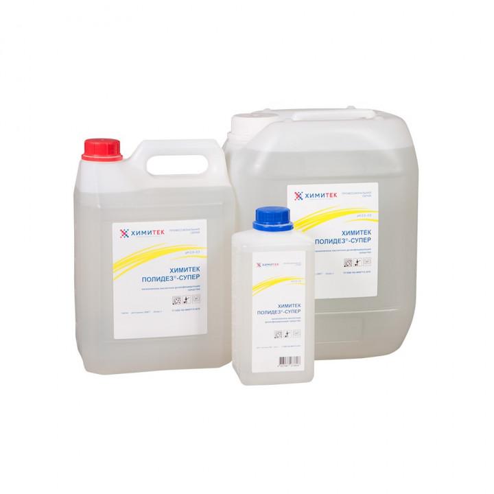 Полидез-Супер концентрированное жидкое низкопенное кислотное дезинфицирующее средство