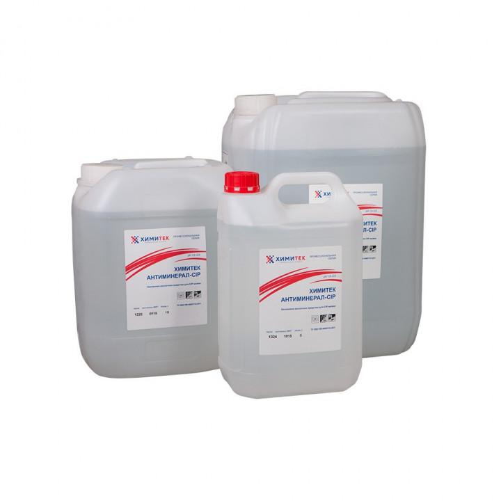 Антиминерал-CIP концентрированное жидкое беспенное кислотное средство для CIP-мойки