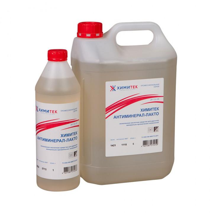 Антиминерал-Лакто-концентрированное жидкое низкопенное кислотное средство для удаления минерально-органических загрязнений