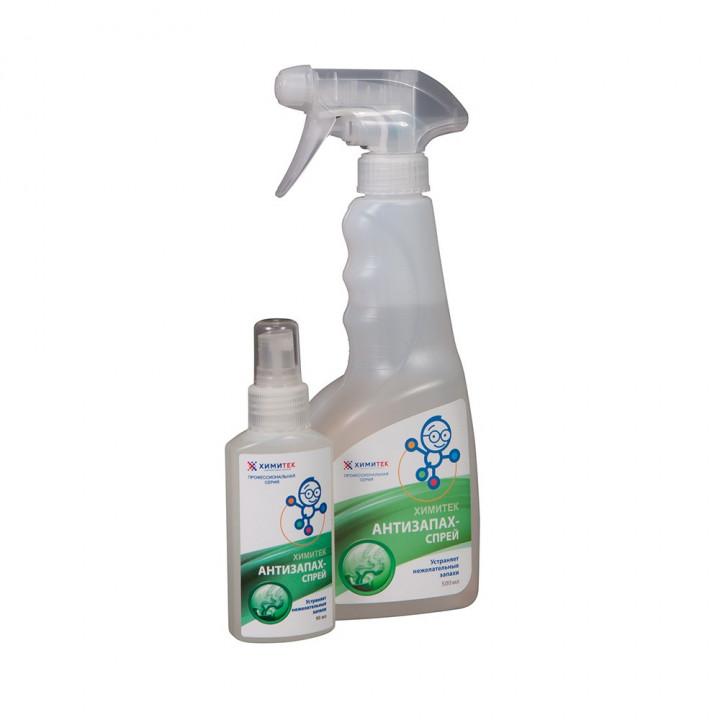 АНТИЗАПАХ-СПРЕЙ жидкое нейтральное средство для устранения нежелательных запахов