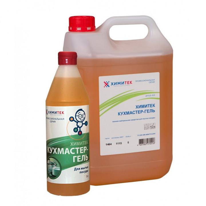 КУХМАСТЕР-ГЕЛЬ концентрированное жидкое пенное нейтральное средство для мытья посуды.