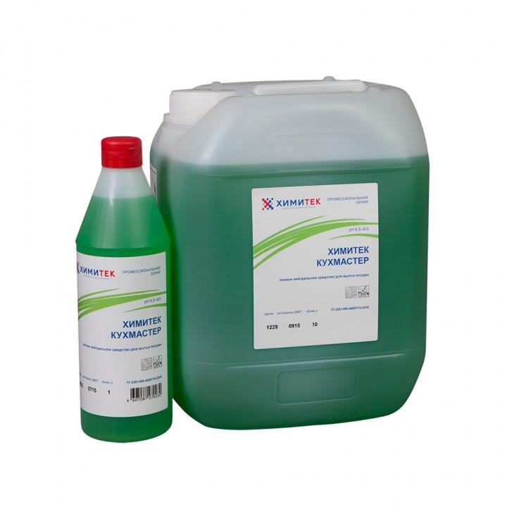 КУХМАСТЕР концентрированное жидкое пенное нейтральное средство для мытья посуды