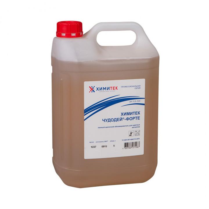 ЧУДОДЕЙ-ФОРТЕ Концентрированный жидкий пенный щелочной обезжириватель для цветных металлов.