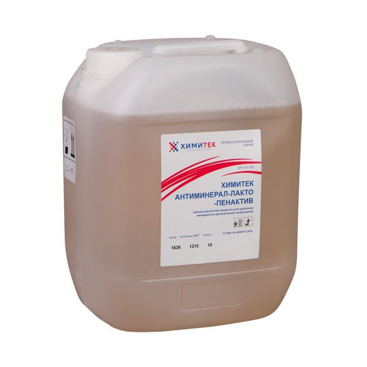 Антиминерал-Лакто-Пенактив концентрированное жидкое пенное кислотное средство для удаления минерально-органических загрязнений