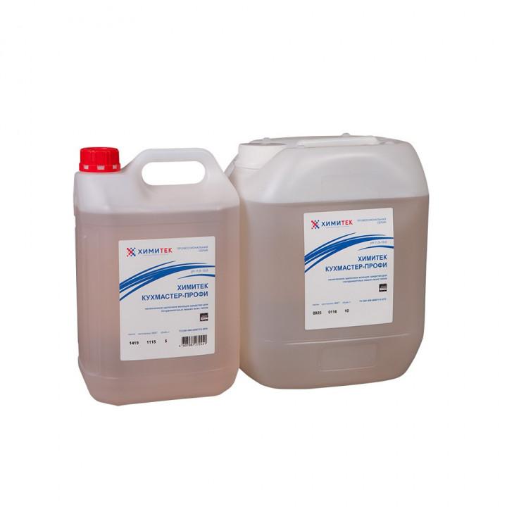 КУХМАСТЕР-ПРОФИ концентрированное жидкое низкопенное щелочное моющее средство для посудомоечных машин всех типов
