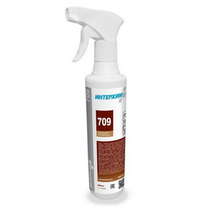 ИнтерХим 709 Средство для ухода за натуральной и искуственной кожей 0,5л спрей
