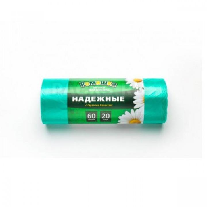 Мешки 60 л РОМАШКА 60*74 15мкм  (20шт/рул) зеленые НАДЕЖНЫЕ с ушками ВЛ-068-20У  20рул/кор