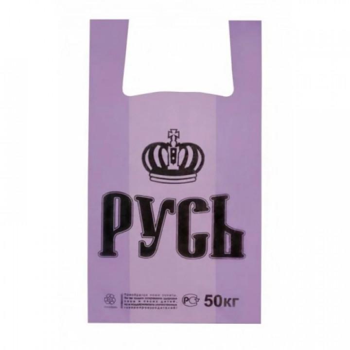 Пакет Майка РОМАШКА Русь 30*55*26 фиолет (100шт/упак)