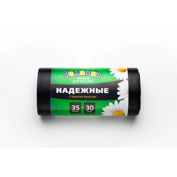 МЕШКИ РОМАШКА НА 35Л С УШКАМИ - 30 ШТ/РУЛ, 12 МКН